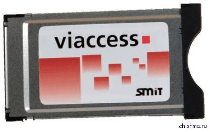 устройство микропроцессора схема